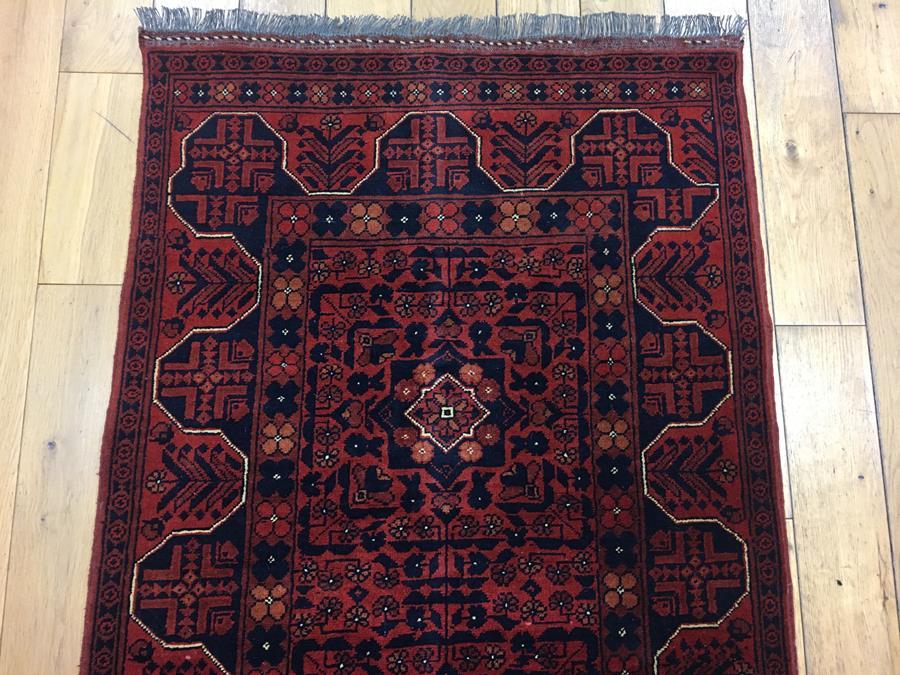Khal Mohammadi Afghan Rug 4712 The Oriental Rug Place