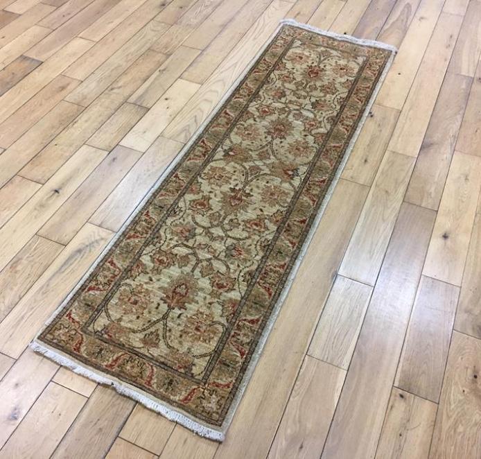 Ziegler Afghan Rug – 5682